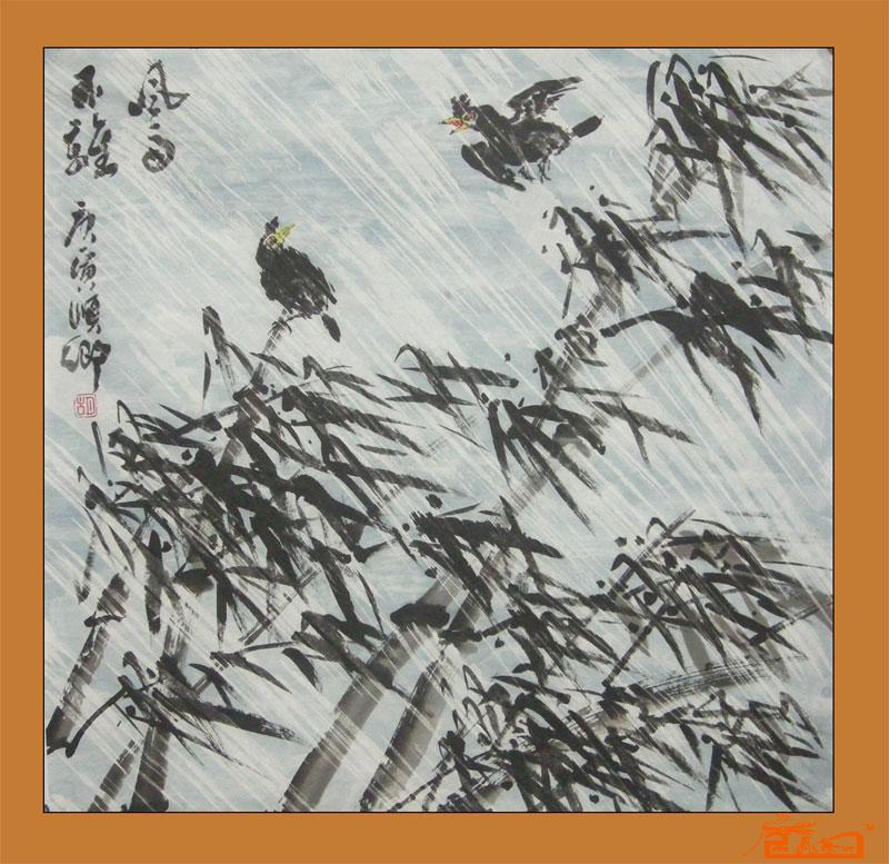 竹子钢笔画